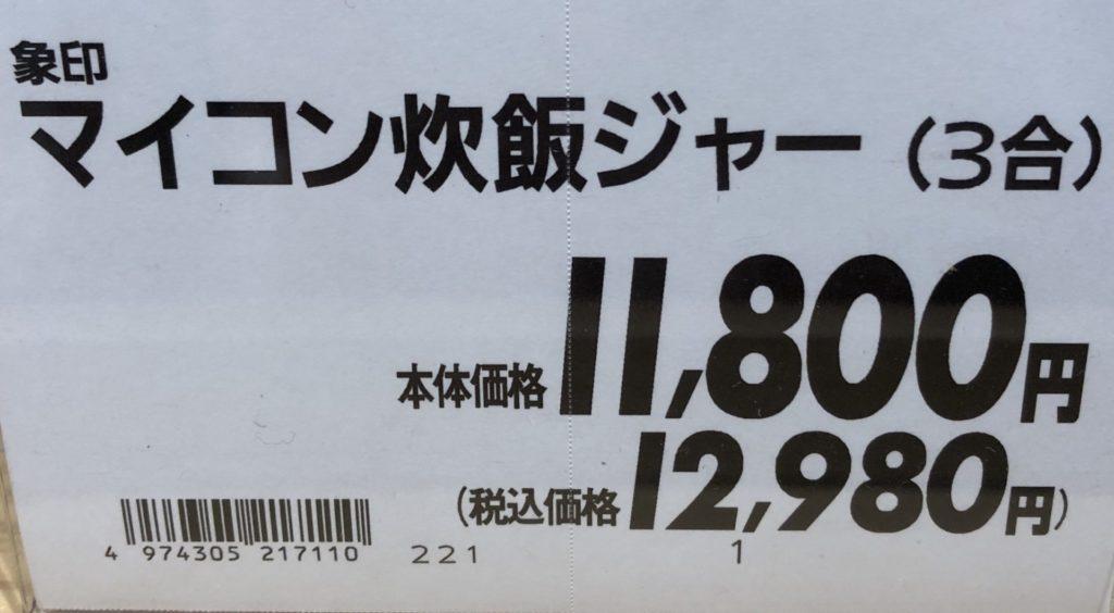 5.白札【ほぼ無視でOK】